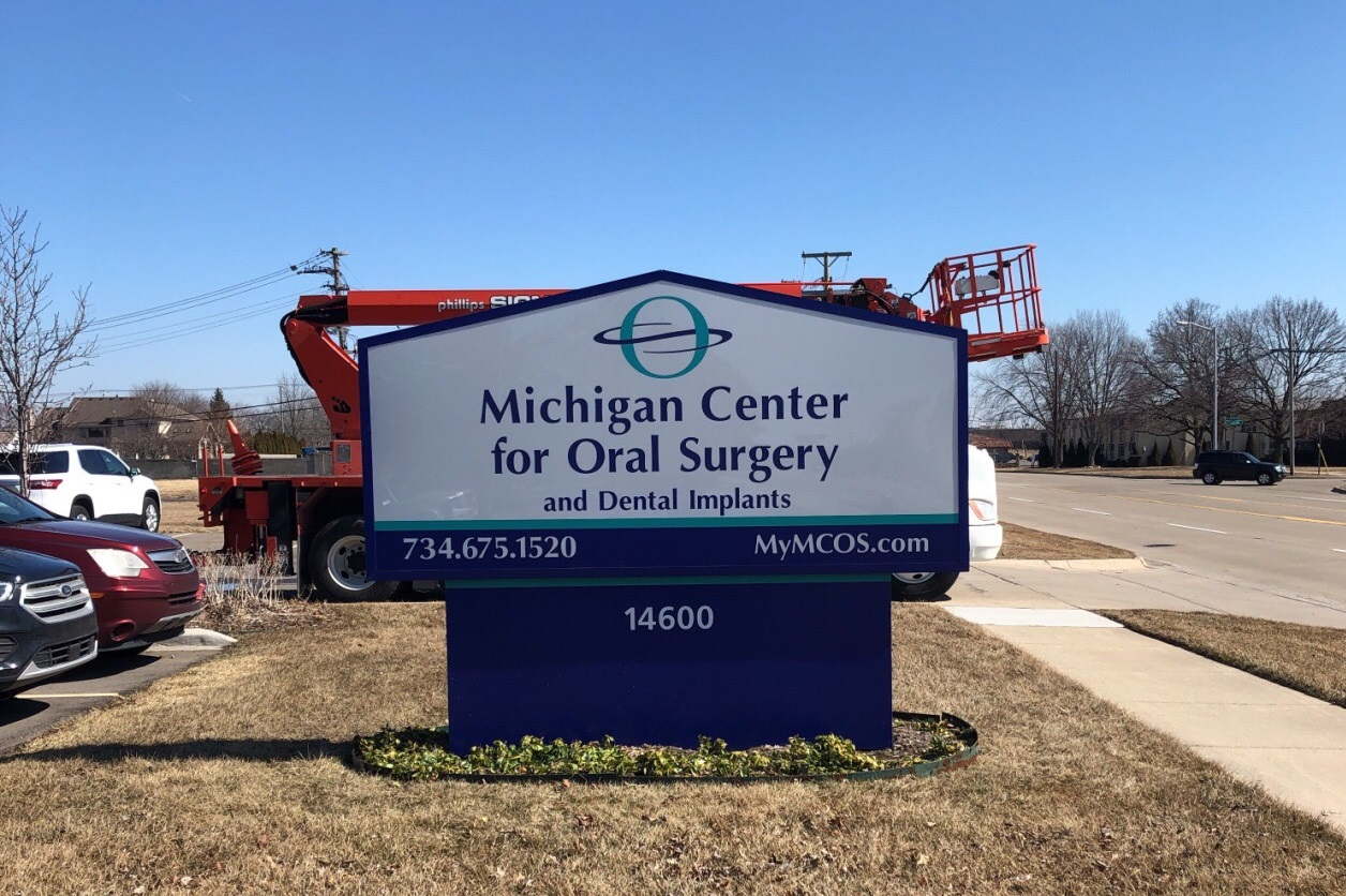 Mi Center for Oral Surgery - Monument Sign - Southgate