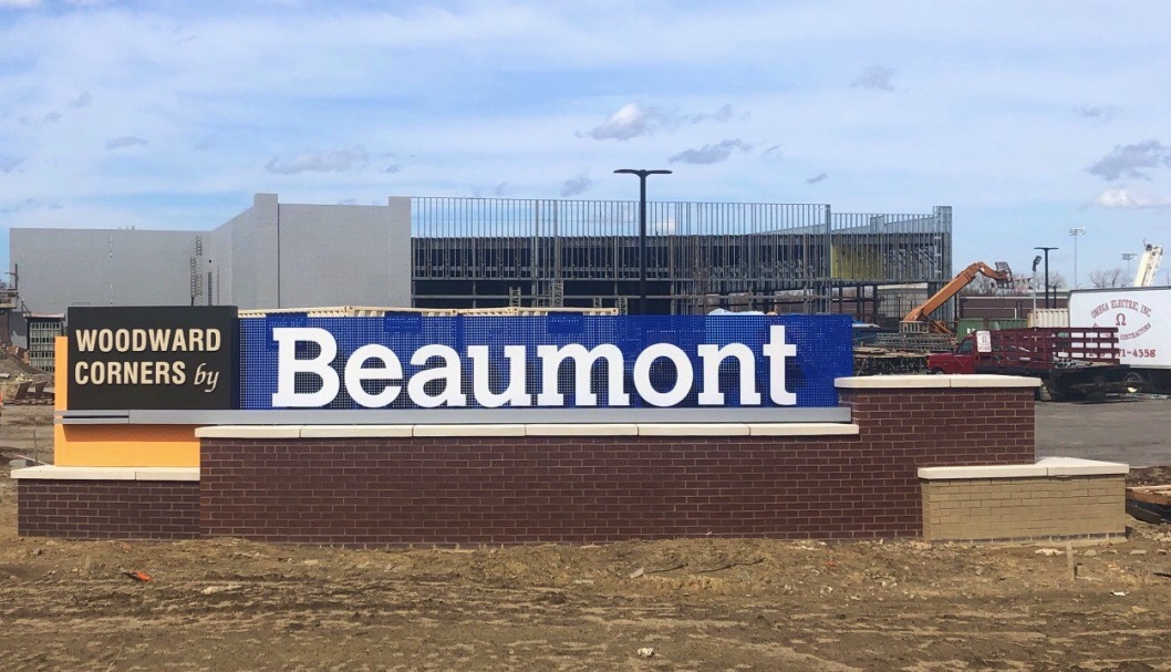 Woodward Corners by Beaumont - Royal Oak - Monument Sign