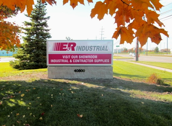 E & R Industrial | Lawn Sign | Signage