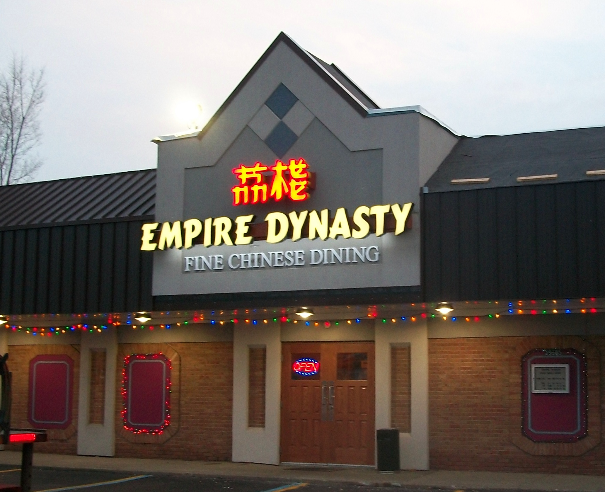 Empire Dynasty - Channel Letters