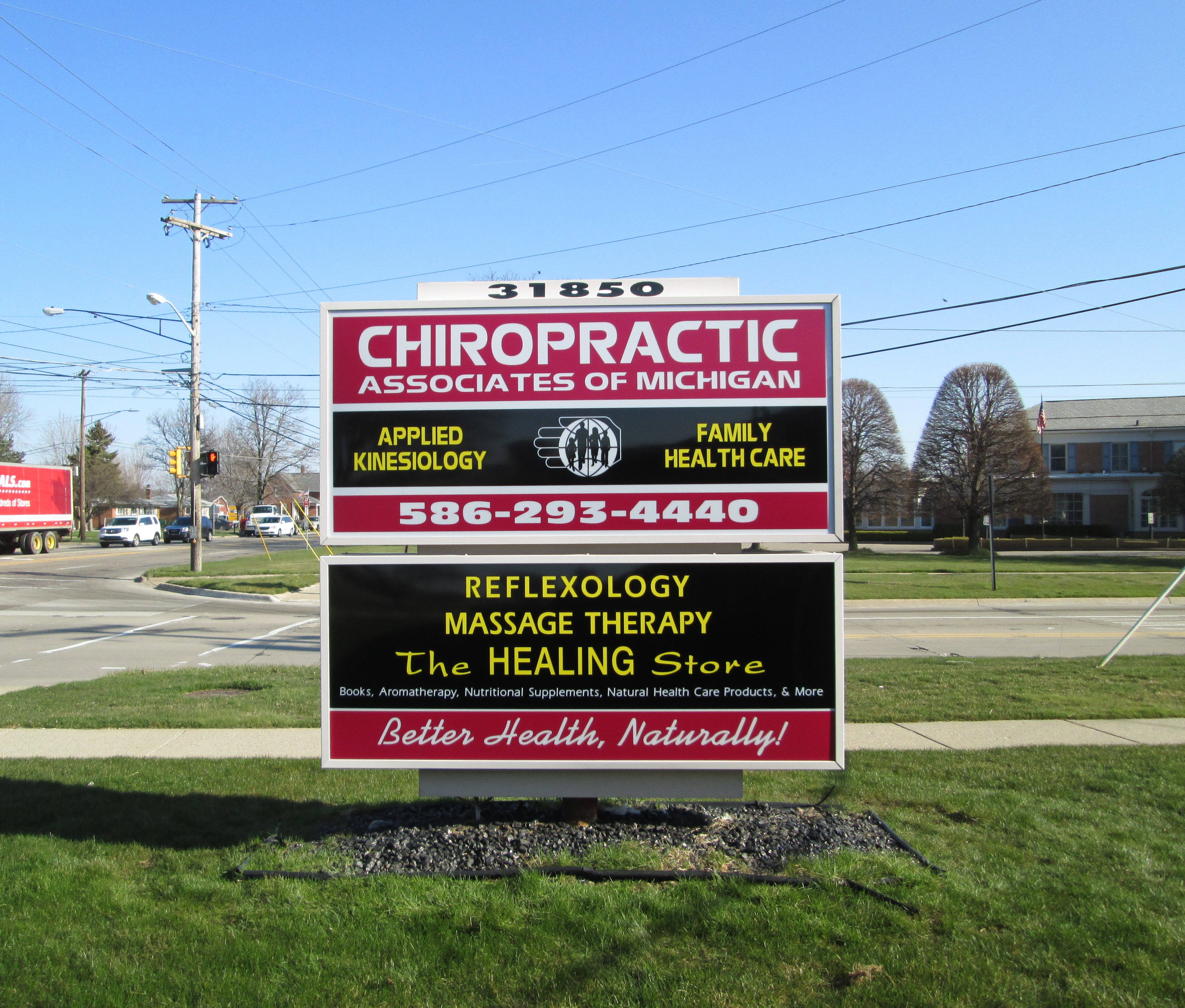 Chiropractic Associates of Mi - Warren | Lawn Signs